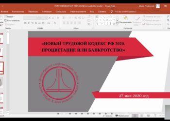 IMG-20200520-WA0003